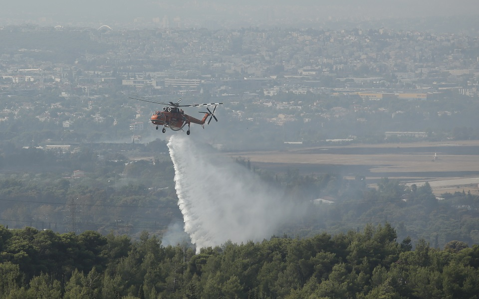 the-varybobi-fire-damage-in-pictures7