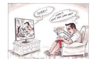 cartoon-by-ilias-makris-12-08-2021
