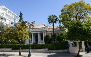 greece-sees-mini-reshuffle-in-wake-of-fires