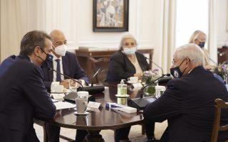 greek-us-relations-afghanistan-dominate-mitsotakis-menendez-meeting