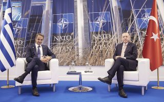 mitsotakis-erdogan-to-discuss-afghanistan-on-friday