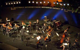 sacred-music-festival-patmos-august-27-29