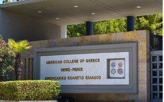 the-american-college-of-greece-seeking-new-executive-dean-from-january-1-2022