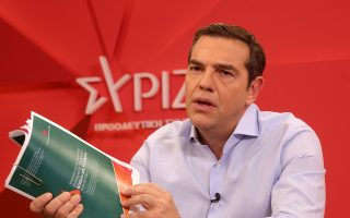 tsipras-says-wildfire-disaster-a-failure-of-the-state