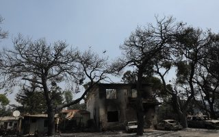 drone-footage-shows-extent-of-varybobi-fire-damage