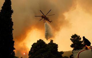 firefighting-reinforcements-sent-for-vilia-blaze