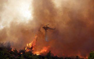 big-blaze-threatens-village-outside-athens
