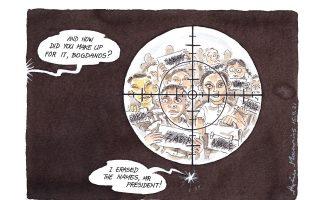 cartoon-by-ilias-makris-16-09-2021