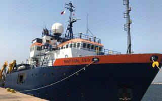 turkish-vessels-bully-researchers