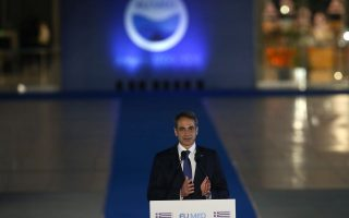 turkey-must-abandon-illegal-actions-mitsotakis-tells-eumed9