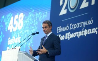 mitsotakis-rise-in-exports-is-good-indicator-of-competitive-economy