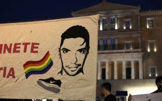 rally-marks-third-anniversary-of-fatal-beating-of-lgbtq-activist