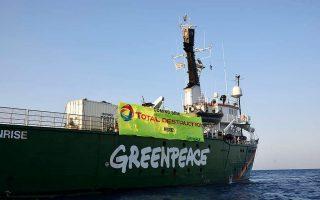 greenpeace-decries-drill-plans-off-cretan-coast