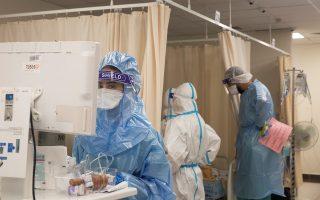 coronavirus-2-132-new-cases-32-deaths