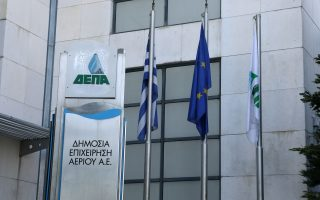 italgas-outbids-ep-for-greek-gas-grid-depa-infrastructure-reports