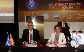 despa-and-north-macedonia-counterpart-sign-natgas-interconnector-agreement