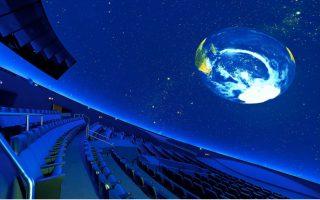 eugenides-foundation-reopens-digital-planetarium-science-center