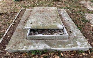 jewish-cemetery-in-ioannina-vandalized