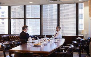 mitsotakis-invites-investors-and-diaspora-business-to-greece