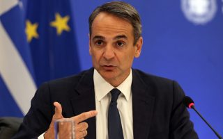 mitsotakis-to-offer-incentives-to-18-29-age-group-in-keynote-address
