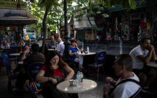 greek-economy-roars-back-after-pandemic-grows-at-annual-16-2-clip