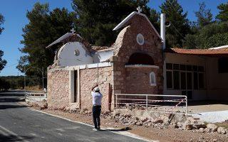 pm-in-crete-set-to-announce-relief-plan