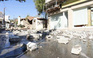 earthquake-of-magnitude-5-8-strikes-crete
