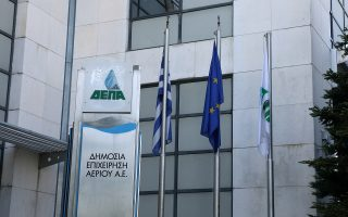 italgas-expects-depa-deal-to-drive-earnings