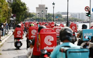 food-delivery-drivers-call-24-hour-strike-on-friday