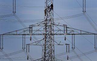 eu-leaders-to-discuss-soaring-energy-prices
