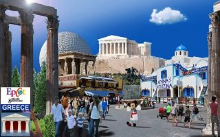greece-vying-for-one-of-eight-spots-at-disney-s-world-nations-showcase