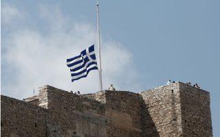 greek-music-great-mikis-theodorakis-dies-at-96