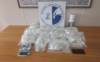 over-12-kg-of-heroin-seized-in-athens-bust