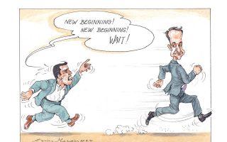 cartoon-by-ilias-makris-21-09-2021
