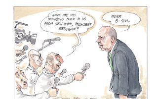 cartoon-by-ilias-makris-25-09-2021