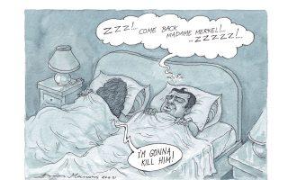 cartoon-by-ilias-makris-27-09-2021