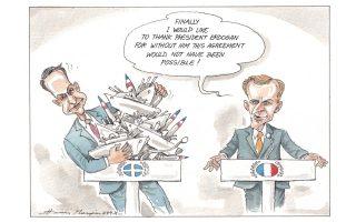 cartoon-by-ilias-makris-28-09-2021