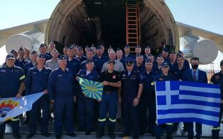 fire-service-chief-thanks-russian-colleagues-for-help
