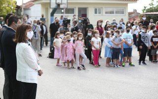 sakellaropoulou-in-fire-hit-village-to-mark-new-school-year