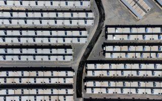 vathy-migrant-facility-opens