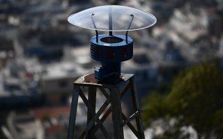 air-raid-sirens-to-sound-across-greece-on-tuesday