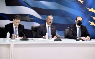 finance-ministry-specifies-tax-breaks-aid-for-households-businesses