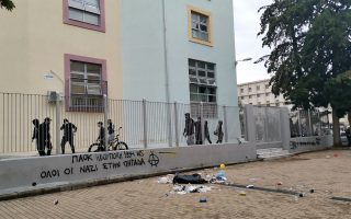5-arrested-at-thessaloniki-school-protest-backed-by-far-right-group