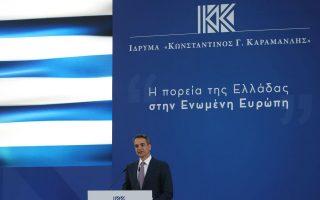 mitsotakis-karamanlis-dream-of-eu-membership-changed-greece-radically