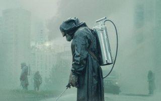 chernobyl-live-athens-october-9-10