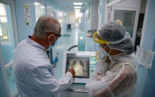 greece-records-2-601-new-coronavirus-cases-46-deaths