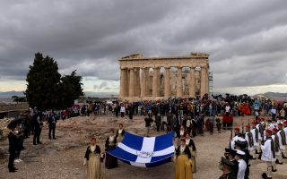 athens-marks-77th-anniversary-of-liberation-from-nazis