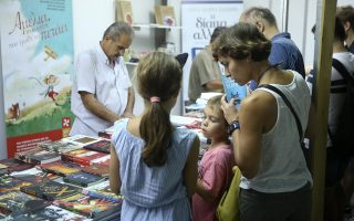 study-finds-greek-children-s-literature-out-of-touch-with-social-realities
