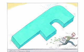cartoon-by-ilias-makris-06-10-2021