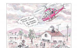 cartoon-by-ilias-makris-12-10-2021